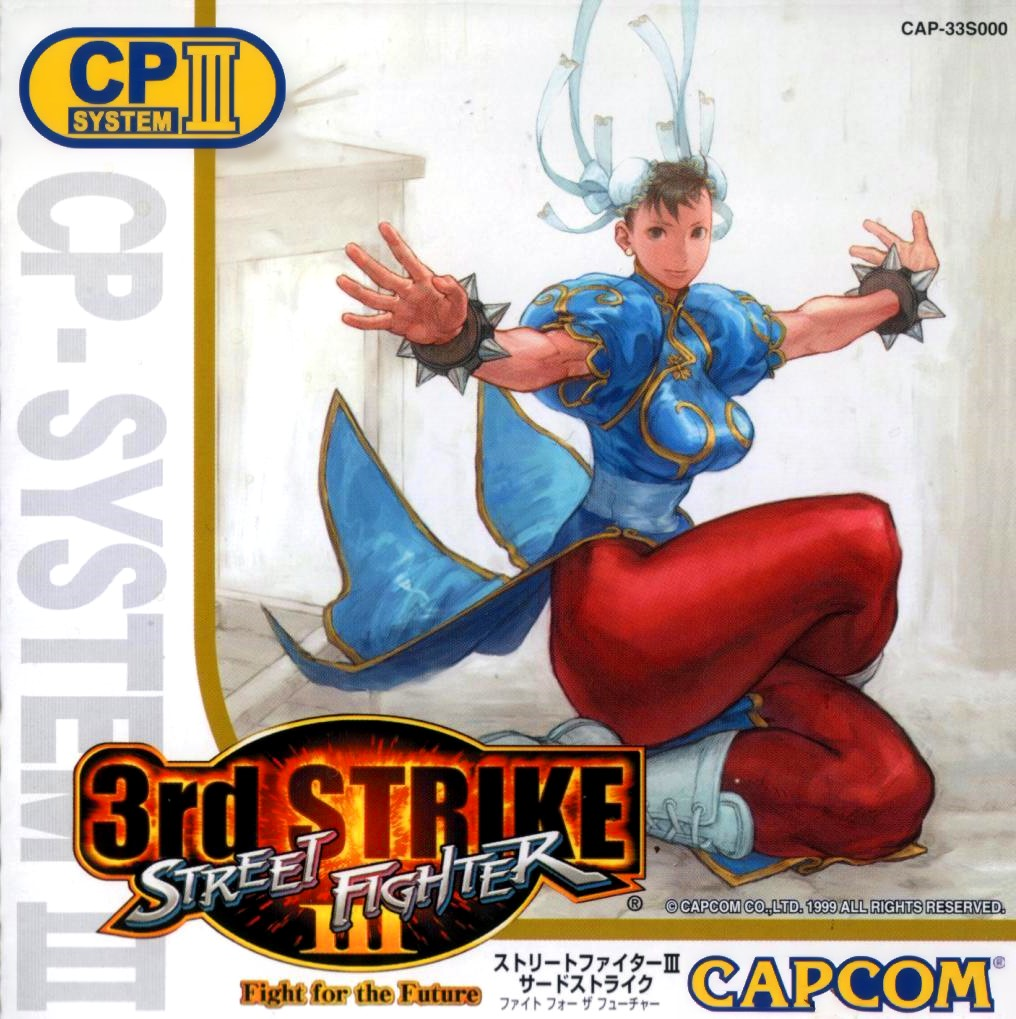 Street Fighter Iii 3rd Strike Fight For The Future Hfs Db